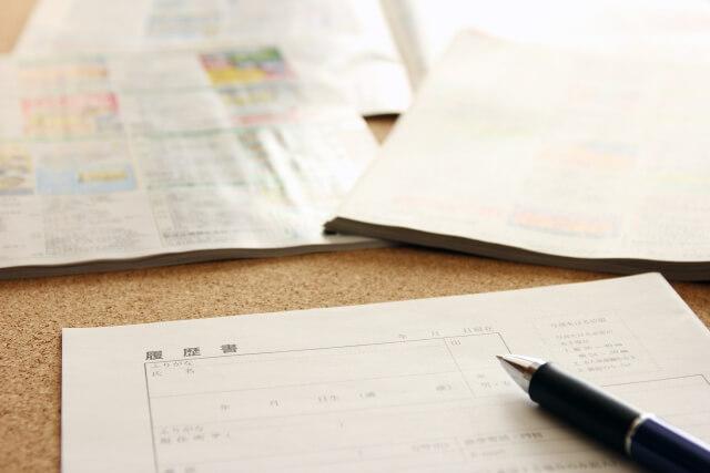 保育士の転職の方法。5つの転職ツールのメリットデメリット