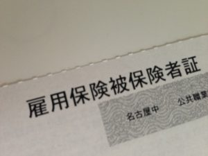保育士が転職する際に必要な書類 返却するものなど